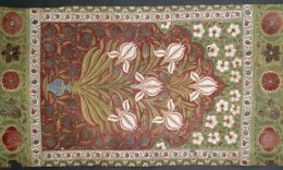 Mughal block printed and resist dyed interior tent panel from India, late 17th century or early 18th century